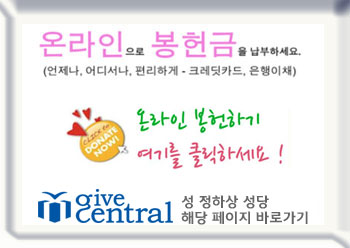 givecentral_location118.jpg